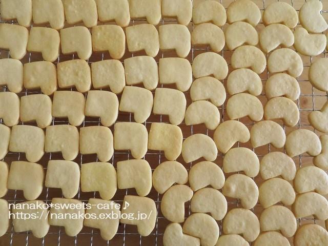 音符のクッキー_d0147030_21033526.jpg