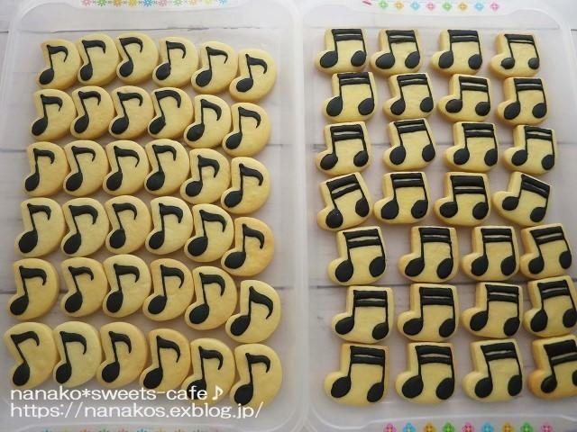 音符のクッキー_d0147030_21033823.jpg
