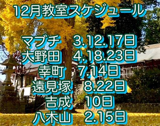 銀杏色_f0067630_13070529.jpg