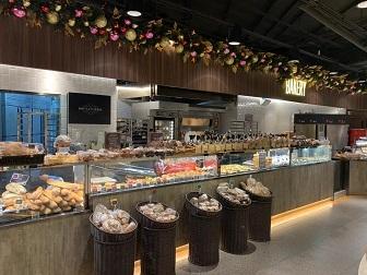 おいしいパン屋さんを探す旅22 金鐘の名もなきパン屋☆Bakery Exploration 22 Great Food Hall in Admiralty_f0371533_13115715.jpg