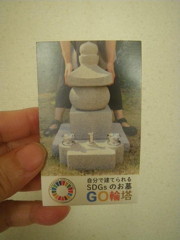 コミュニティ真鶴にて_c0033636_01134862.jpg