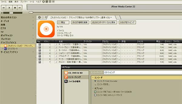 MQA CD_c0005245_11205872.jpg