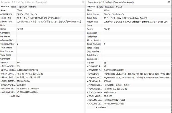 MQA CD_c0005245_12494573.jpg