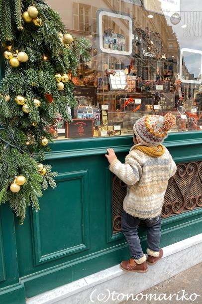 クリスマスのもみの木を買いに_c0024345_18151523.jpg