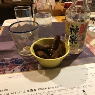 宿題泡盛部 30蔵目:神泉(上原酒造)レポート_e0155154_15182517.jpg