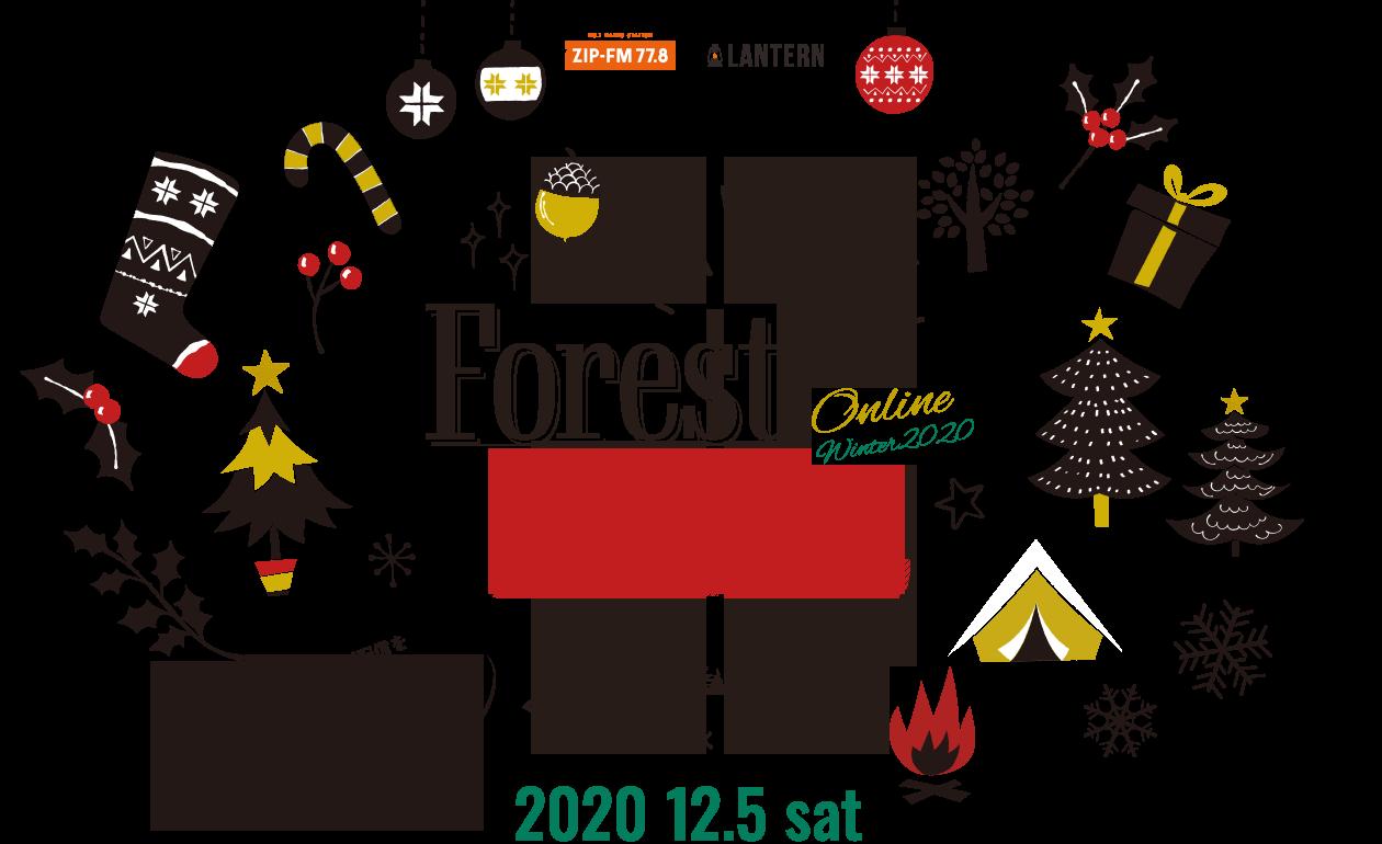 【お知らせ】Forest Market online Winter 2020 のゲストパフォーマーとして出演します_b0008655_13591511.png
