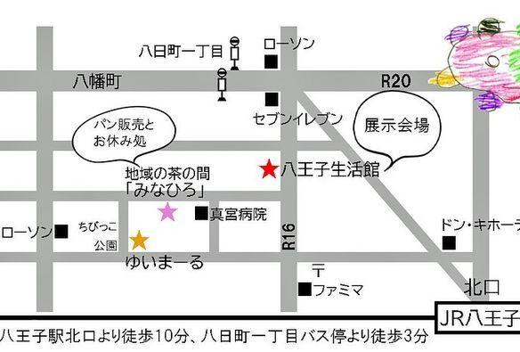 ぱた ぬくぬく展vol.10_e0124863_16015836.jpg