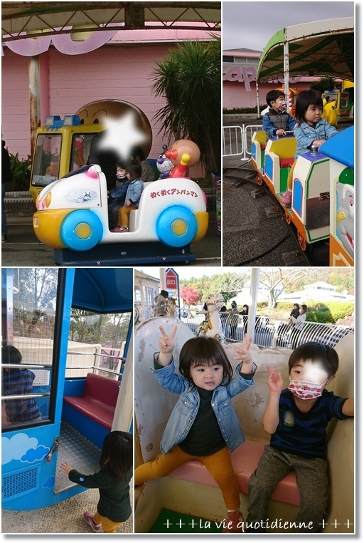 【Go To キャンペーン】20%OFFで東条湖おもちゃ王国へ!そして帰りに温泉♪_a0348473_06283526.jpg
