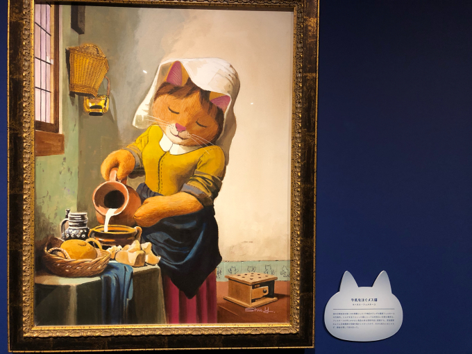 芸術の秋 Cat Art展_e0355177_15140960.jpg