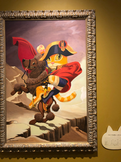 芸術の秋 Cat Art展_e0355177_15141290.jpg