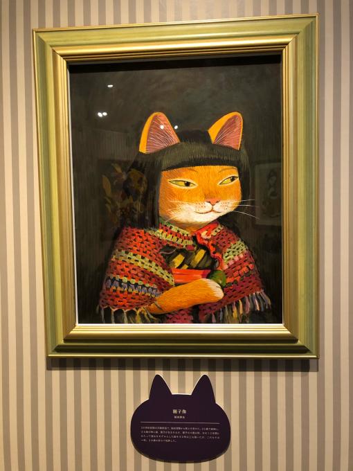 芸術の秋 Cat Art展_e0355177_15145565.jpg