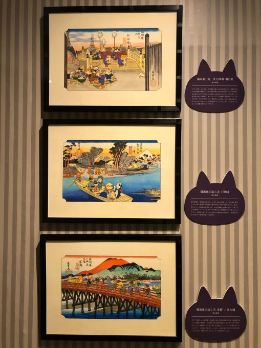 芸術の秋 Cat Art展_e0355177_15145760.jpg