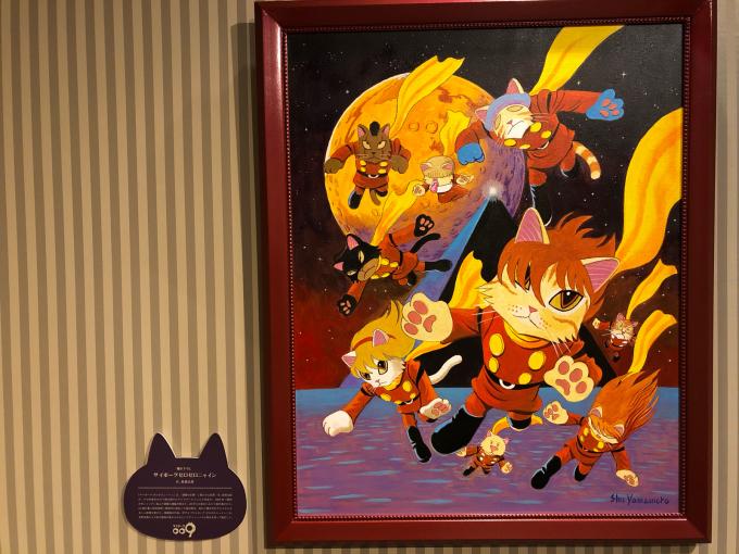 芸術の秋 Cat Art展_e0355177_15145937.jpg