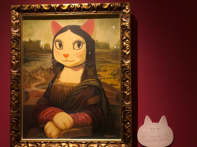 芸術の秋 Cat Art展_e0355177_15150040.jpg