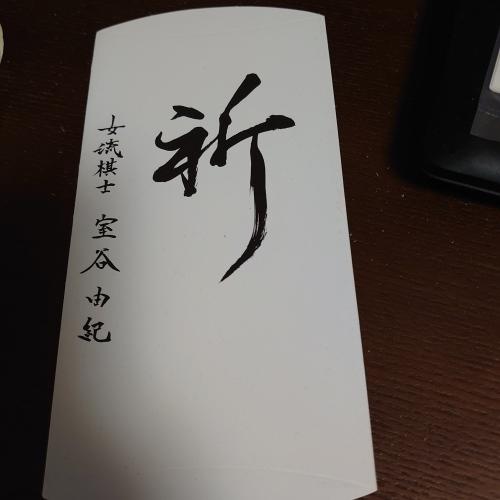 「ゆきちゃん」_a0075684_21283112.jpg