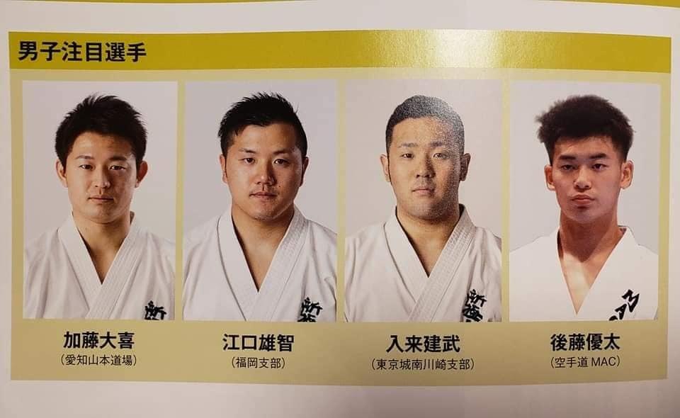 「第52回オープントーナメント全日本空手道選手権大会」(史上初の無観客大会)すべて無事に終了出来ました。_c0186691_18285095.jpg