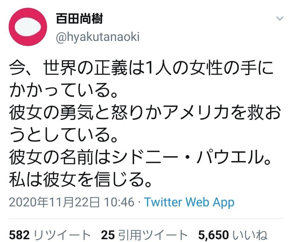 「第52回オープントーナメント全日本空手道選手権大会」(史上初の無観客大会)すべて無事に終了出来ました。_c0186691_18292601.jpg