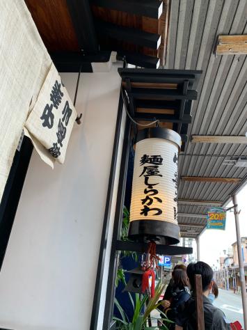 飛騨高山中華そばの麺屋しらかわ。_a0112393_08324666.jpg