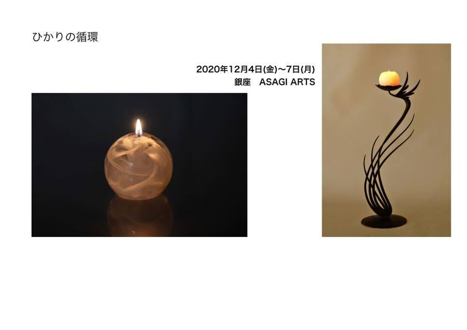 12月の作品展_d0162505_13390934.jpg
