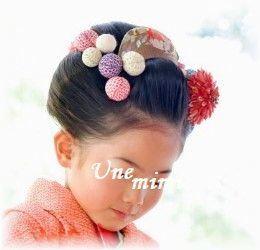 ママが七歳の時着た晴れ着_d0387712_00473232.jpg