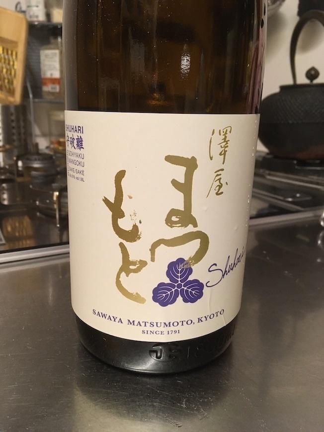 私の日本酒ランキング_c0016913_12572391.jpeg