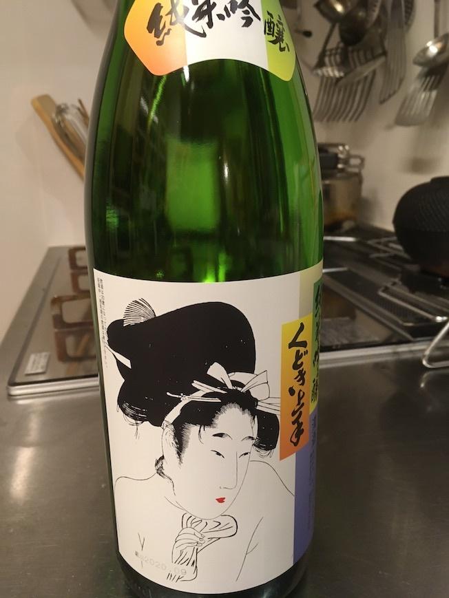 私の日本酒ランキング_c0016913_12573481.jpeg