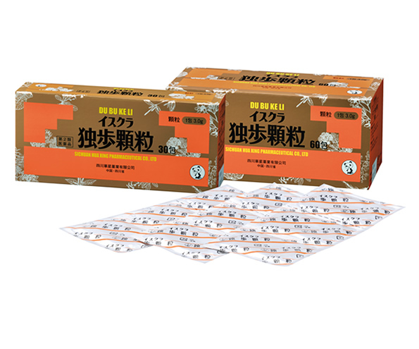 冬の漢方薬と食養生法_f0135114_12082607.jpg