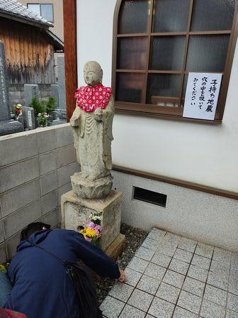 Go to弾丸ツアー:②入江さんちとその周辺in高砂市_d0137326_01360812.jpg