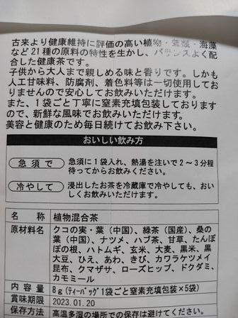 Go to弾丸ツアー:②入江さんちとその周辺in高砂市_d0137326_01504765.jpg