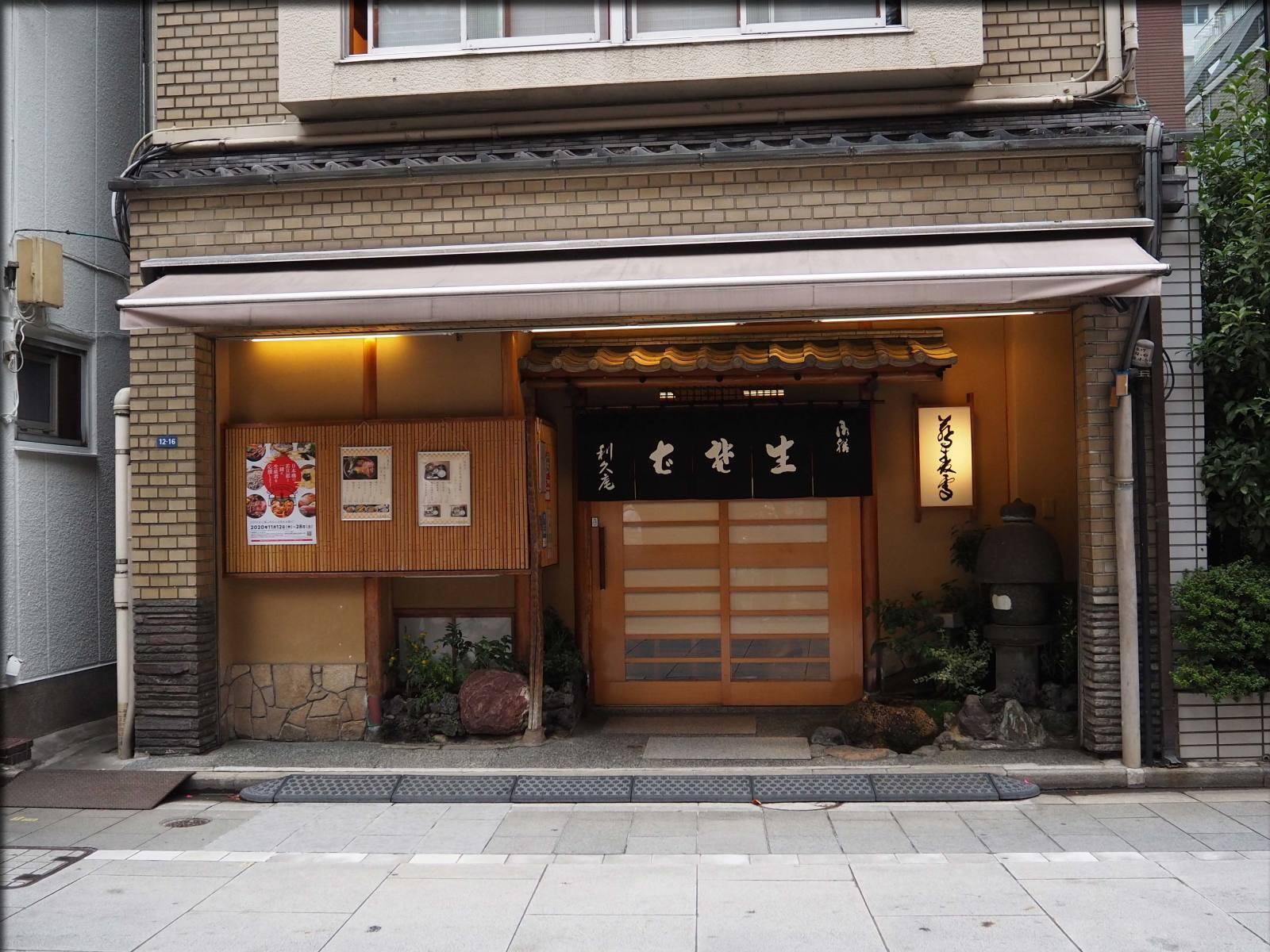 老舗蕎麦処・利久庵で蕎麦@日本橋室町_b0054329_09242349.jpg