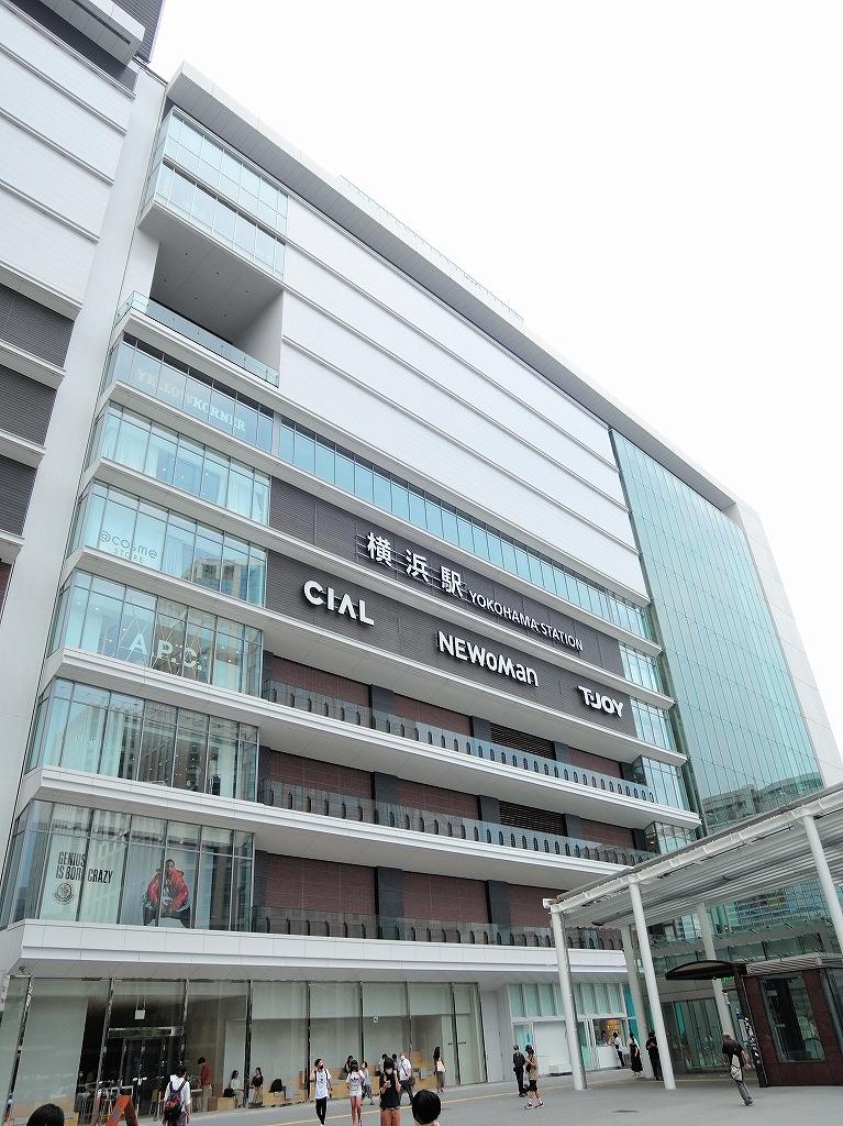 ある風景:JR Yokohama Tower@Yokohama #1_c0395834_23184719.jpg