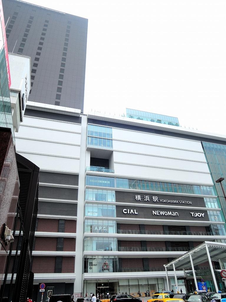 ある風景:JR Yokohama Tower@Yokohama #1_c0395834_23184748.jpg