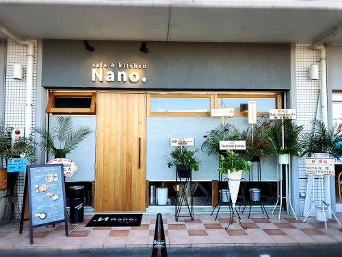 cafe&kitchen Nano.(ナノ)_e0292546_20112773.jpg
