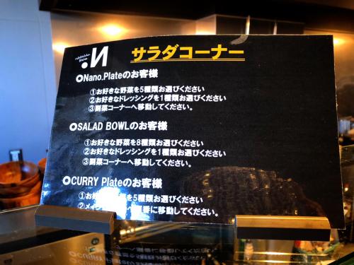 cafe&kitchen Nano.(ナノ)_e0292546_20122188.jpg