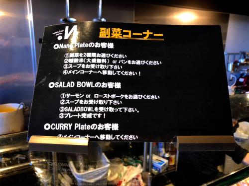 cafe&kitchen Nano.(ナノ)_e0292546_20122574.jpg