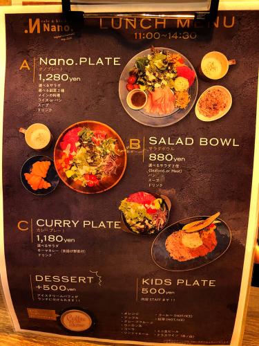 cafe&kitchen Nano.(ナノ)_e0292546_20130610.jpg