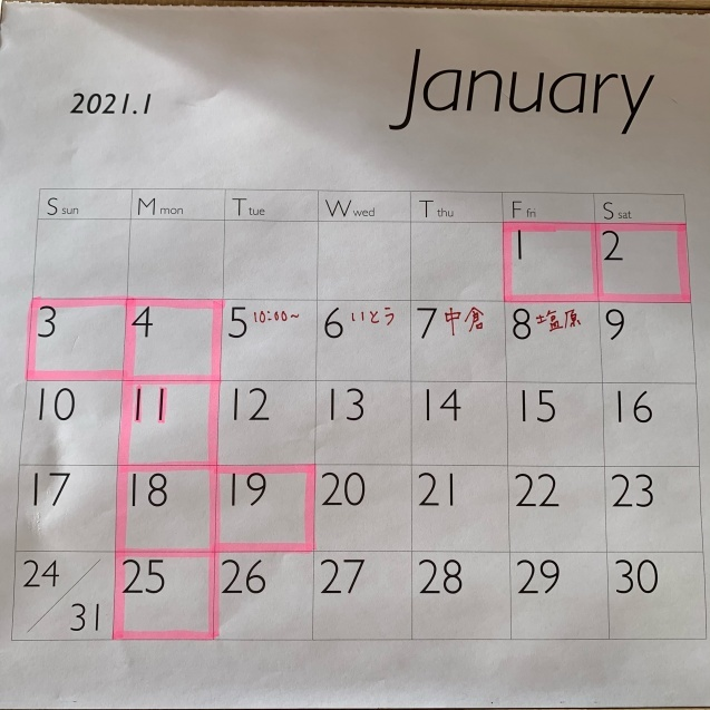 2021年1月おやすみカレンダー_e0056674_11012781.jpeg