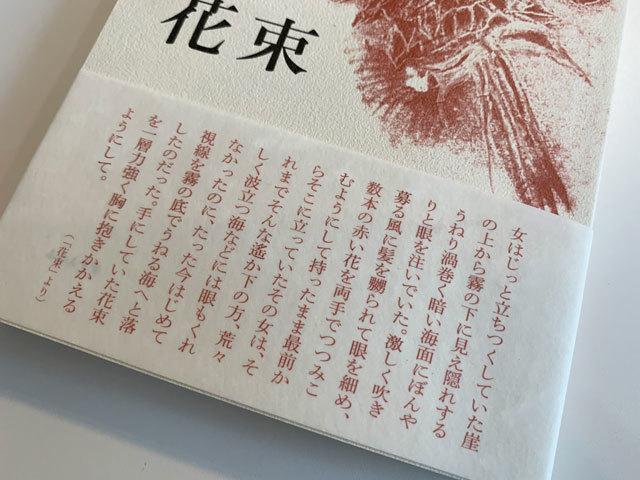 仏壇で電話が鳴る。_f0071480_18160051.jpg