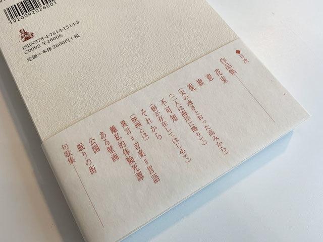 仏壇で電話が鳴る。_f0071480_18160248.jpg