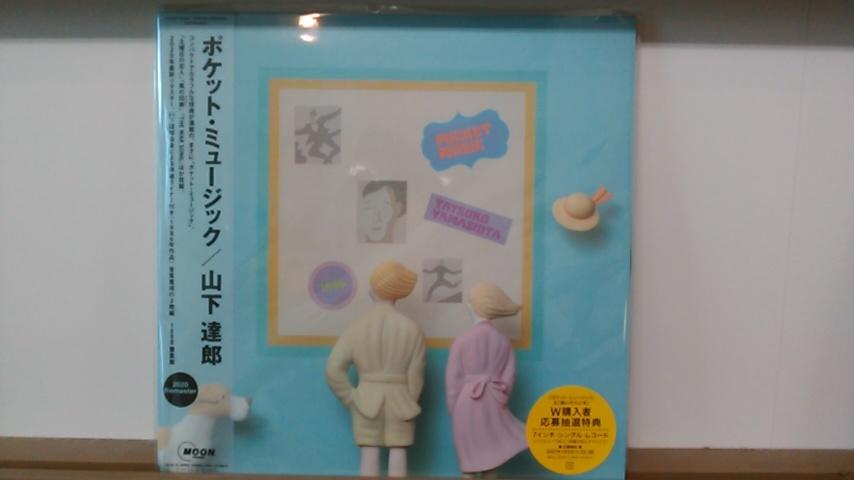 オススメ・ニューリリース新入荷 11/25_b0125413_02261536.jpg