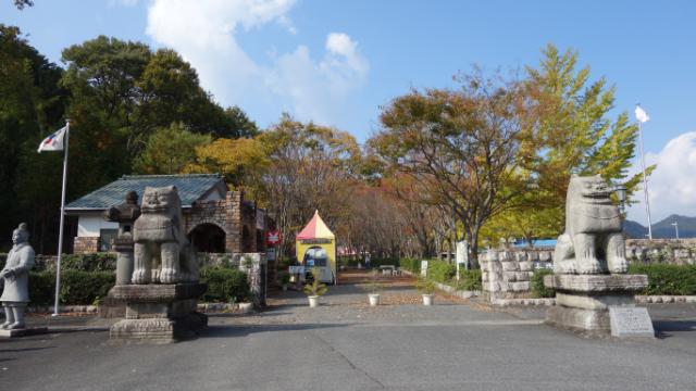Go to弾丸ツアー:③平和公園vol.1~世界の詰め合わせ~_d0137326_02245511.jpg