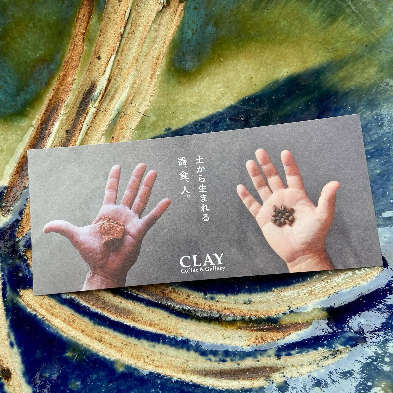 CLAY_c0191542_13423030.jpg