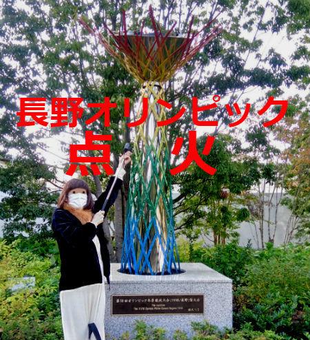 外苑・国立・オリンピックミュージアム 1_d0039443_17344141.jpg