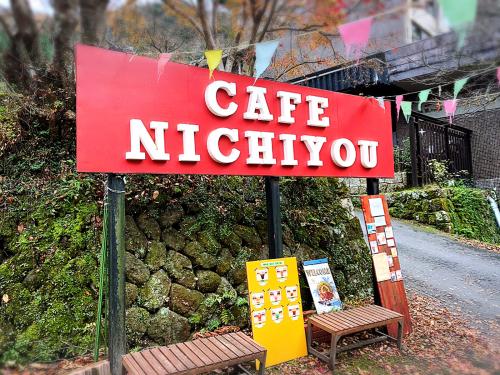 CAFE NICHIYOU(カフェ日曜)_e0292546_00041913.jpg