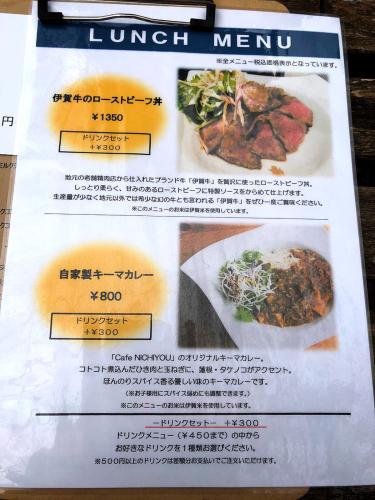 CAFE NICHIYOU(カフェ日曜)_e0292546_00044379.jpg
