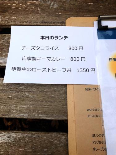 CAFE NICHIYOU(カフェ日曜)_e0292546_00044451.jpg