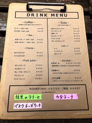 CAFE NICHIYOU(カフェ日曜)_e0292546_00044658.jpg