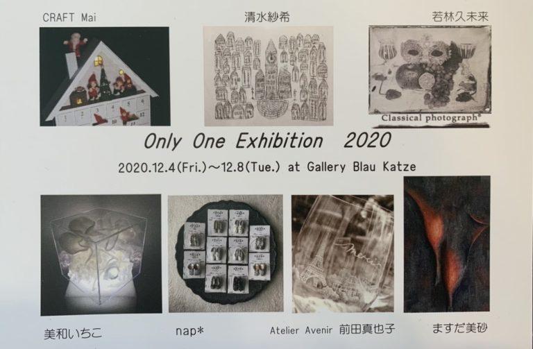 大阪 Only One Exhibition 2020 に参加します_a0097756_16380154.jpeg