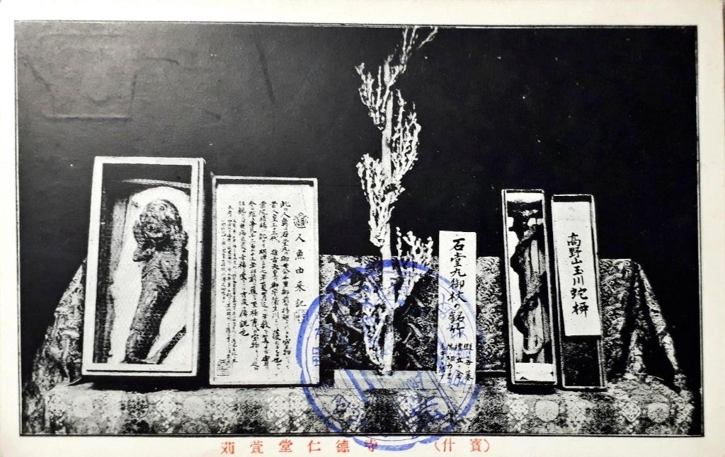 【木乃伊】日本のミイラは即身仏だけではないです【殭屍】東博江戸人、妖怪ミイラ、藤原鎌足、福澤諭吉、藤原三代、江戸人ほかエピソード_b0116271_00250099.jpg