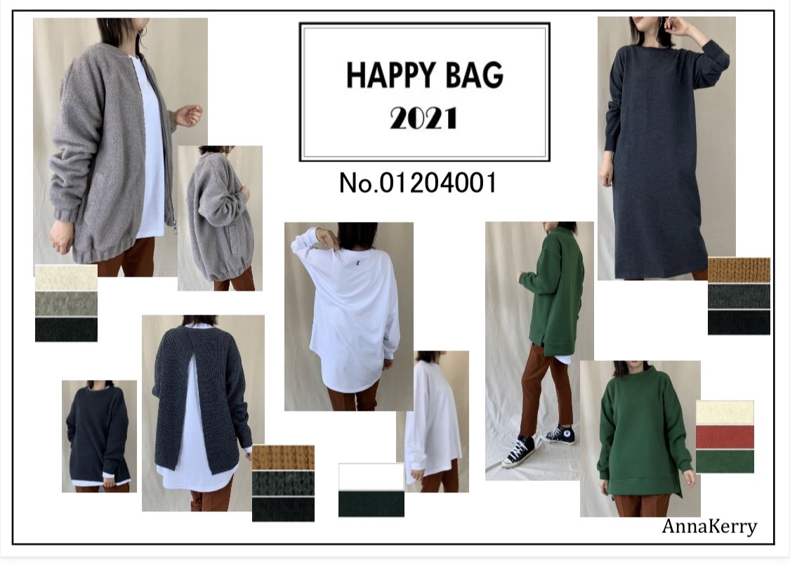 アンナケリー HAPPY BAG_e0076692_15234735.jpg